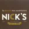 NICK'S DONUTS