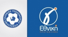 Γ' Εθνική - 2ος Όμιλος - Λευκή ισοπαλία της Καλλικράτειας στα Κουφάλια