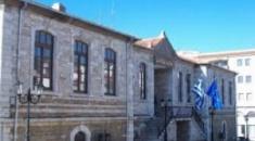 Δ. Πολυγύρου: Ανακοίνωση για τις δηλώσεις τετραγωνικών ακινήτων